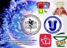 Объявление о защите диссертаций Пермский государственный  логотип